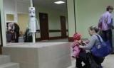 Дитяча поліклініка № 1 у Великому Новгороді: адреса, запис на прийом до лікаря, платні послуги