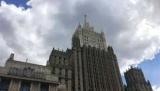 У МЗС прокоментували висилку російських дипломатів з Греції