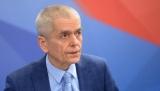 Онищенко закликав зайнятися питанням надання допомоги хворому Буту