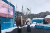 В Пхенчхані урочисто підняли прапор України перед Паралімпіадою-2018