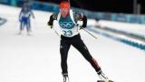Біатлон: Дальмайєр виграла гонку переслідування на Олімпіаді в Пхенчхані
