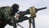 Будівля міноборони ДНР обстріляли з гранатомета