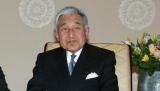 Імператор Японії перебуває під наглядом лікарів у зв\'язку з нездужанням
