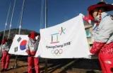 Олімпіада-2018: в Пхенчхані відбулося офіційне відкриття Олімпійського села